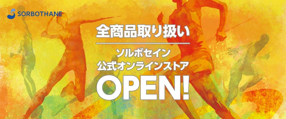 /images/slider/slider-open-all_pc.jpg